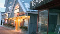 lake placid shops