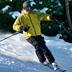adirondack winter guide